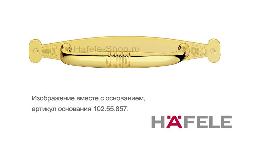 Мебельная ручка, цинковое литьё, цвет золото полированное, 106 х 23 мм
