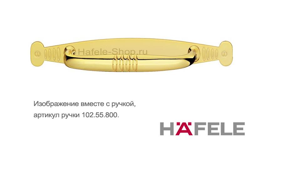 Основание мебельной ручки, латунь,  цвет золото полированное, 153 х 24 мм