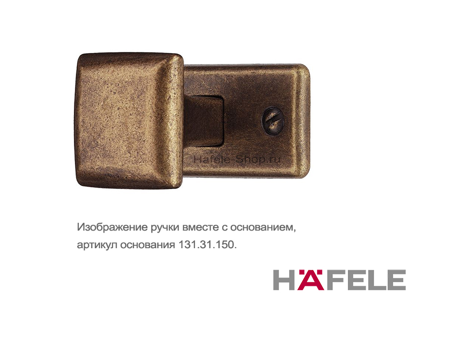 Мебельная ручка, цинковое литьё, цвет коричневая бронза,  25 х 27 мм