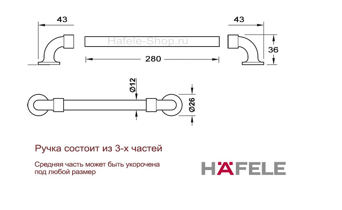 Ручка мебельная, цвет черная состаренная, длина 346 мм, между винтами 320 мм