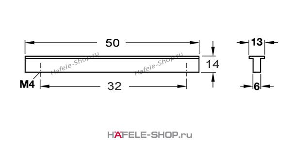 Мебельная ручка планка алюминий матовая  50х14 мм