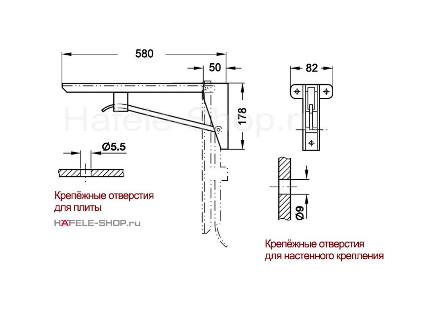 Консоль откидная с несущей способностью 150 кг на пару, сталь грунтованная, длина 580 мм.