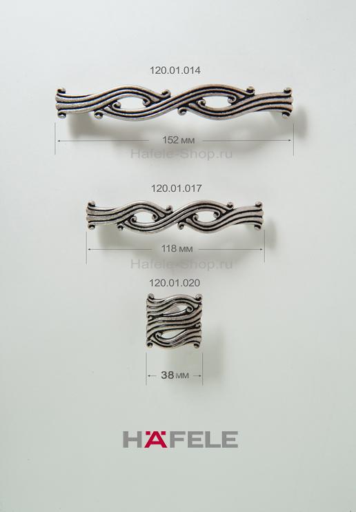 Ручка мебельная, цвет античное серебро, длина 152 мм, между винтами 128 мм