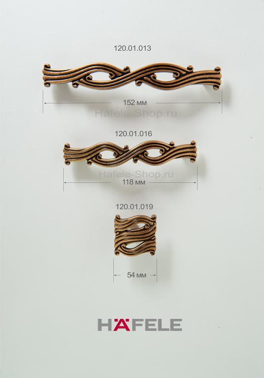 Ручка мебельная, цвет античная бронза, длина 118 мм, между винтами 96 мм