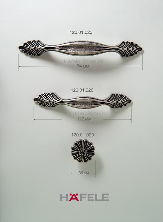 Ручка мебельная, цвет античное серебро, длина 174 мм, между винтами 128 мм