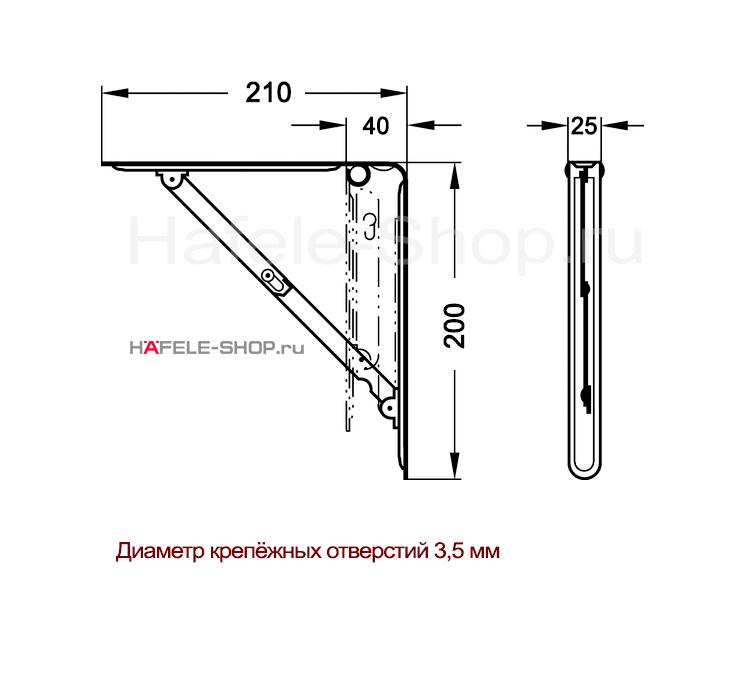 Консоль откидная с несущей способностью 30 кг на пару, сталь, коричневая, длина 210 мм.