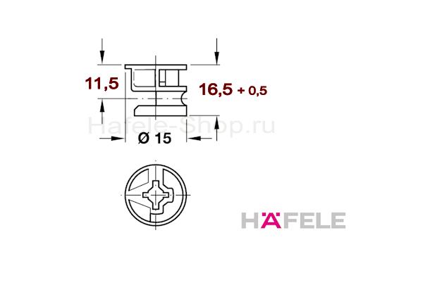 Эксцентрик мебельный MINIFIX 15 без покрытия, для плит толщиной от 23 мм