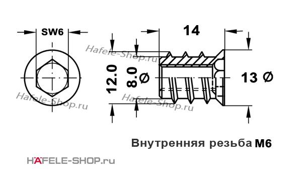 Муфта мебельная желтое хромирование  M6x13 мм