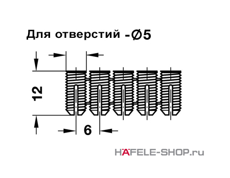 Лента из распорных муфт для запрессовки в отверстие 5 мм, длина 12 мм.