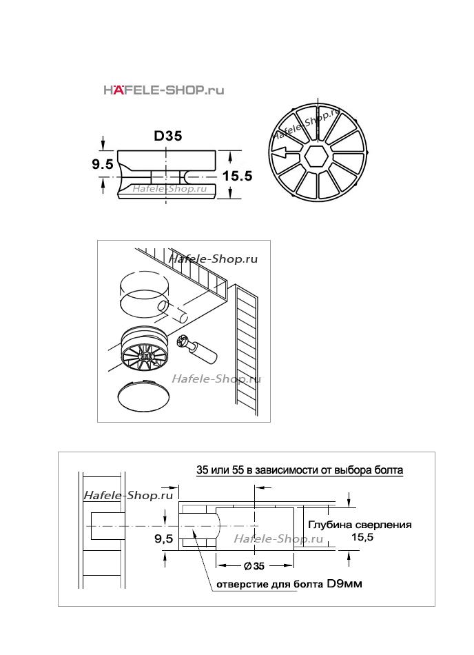 Стяжка мебельная MAXIFIX без покрытия шестигранный привод SW6 D=35 мм