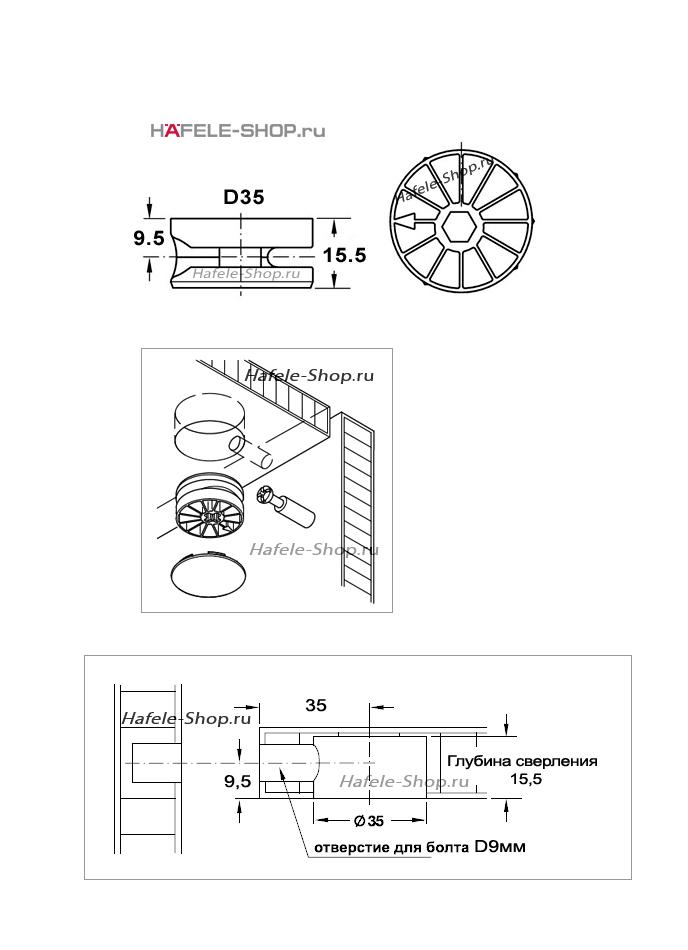 Болт для MAXIFIX E оцинкованный B35/M8x9,5 мм