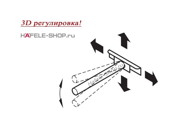 Держатель полок невидимый с 3D регулировкой.