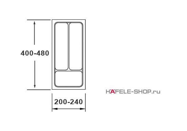 Вставка в выдвижной ящик для столовых приборов Smart