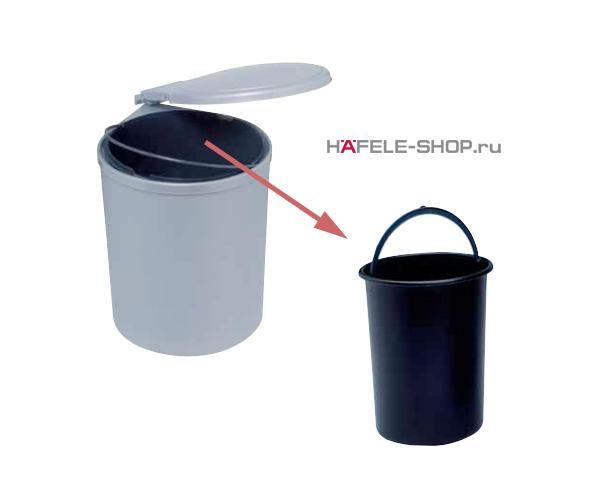 Ведро для мусора выдвижное, автоматическое, объем 13 л.