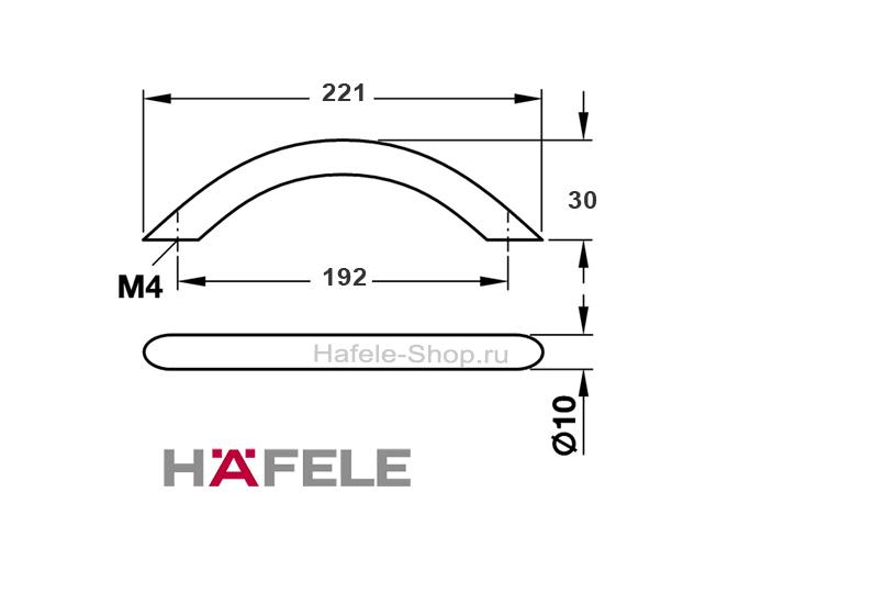 Ручка мебельная скоба цвет хром матовый 221x32 мм