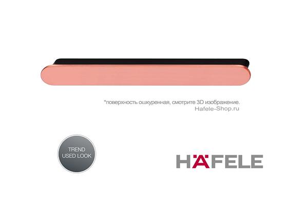 Ручка мебельная, цвет античная медь, длина 218 мм.
