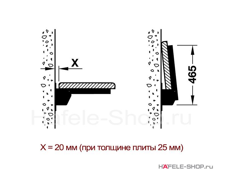Консоль откидная, нагрузка 500 кг на пару, сталь оцинкованная, длина 360 мм