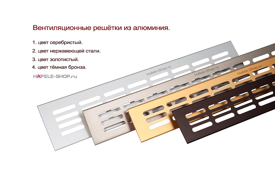 Вентиляционная решетка из алюминия, 400 x 60 мм, цвет нержавеющей стали