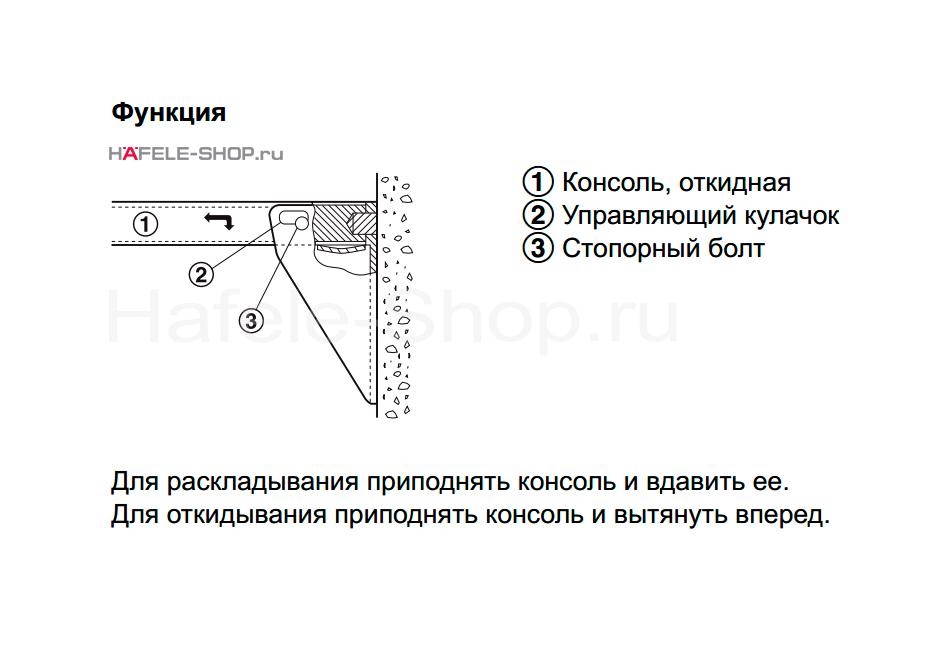 Консоль откидная с несущей способностью 200 кг на пару, сталь грунтованная, длина 560 мм.