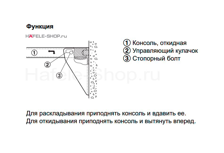 Консоль откидная с несущей способностью 200 кг на пару, сталь грунтованная, длина 460 мм.