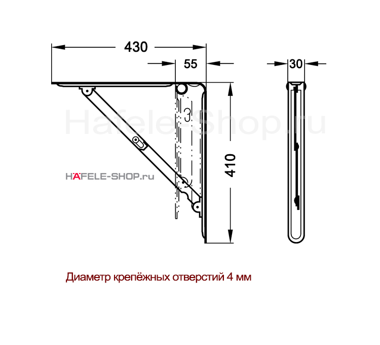 Консоль откидная с несущей способностью 60 кг на пару, сталь, белая, длина 430 мм.