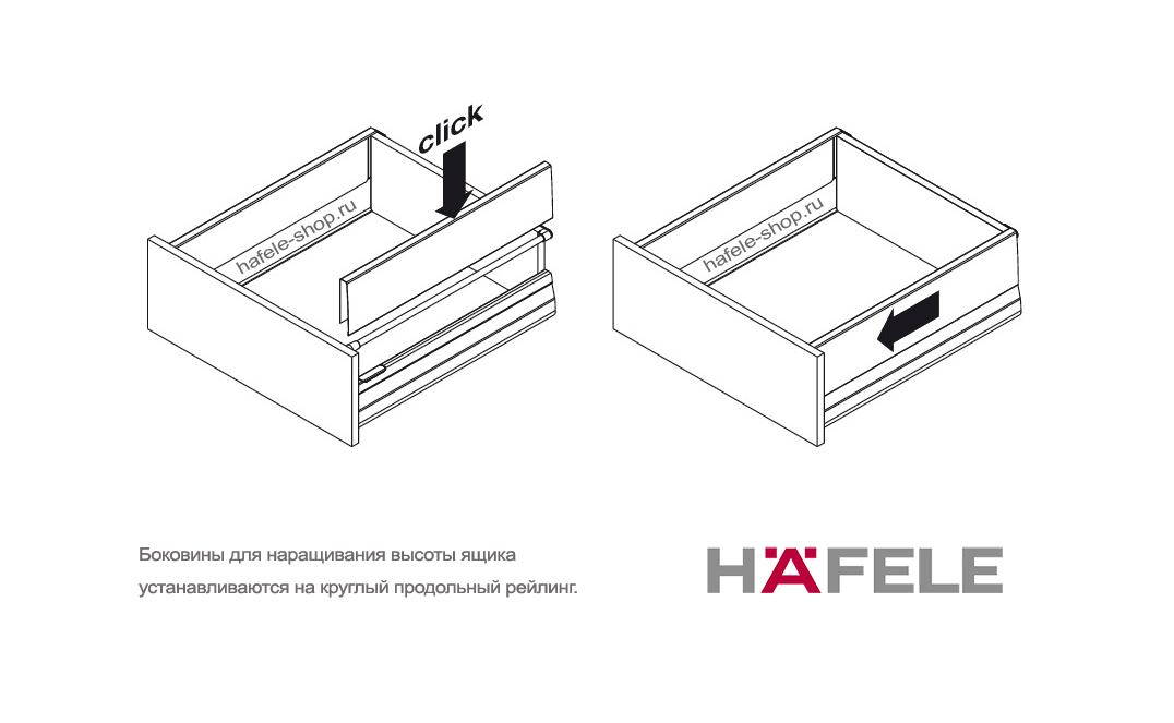 Комплект наращивания высоты ящика Moovit MX, длина 600 мм, цвет серебристый металлик