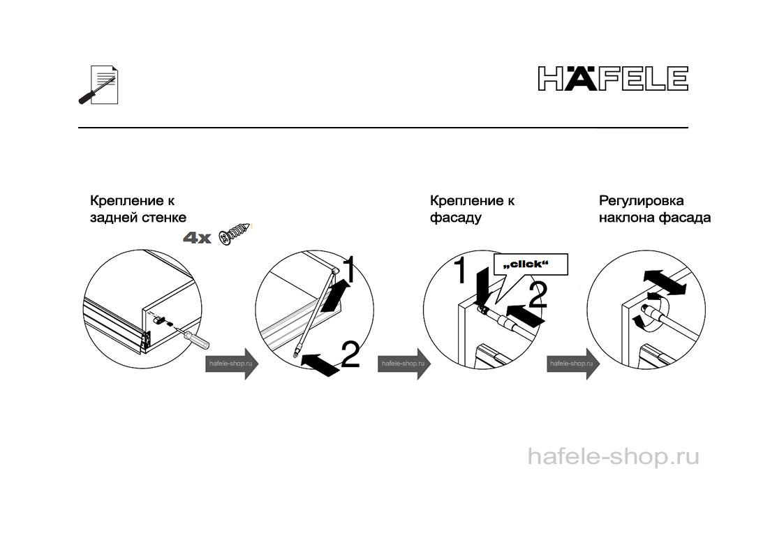 Рейлинги ящика круглые Moovit MX, длина 500 мм, цвет серебристый / серый