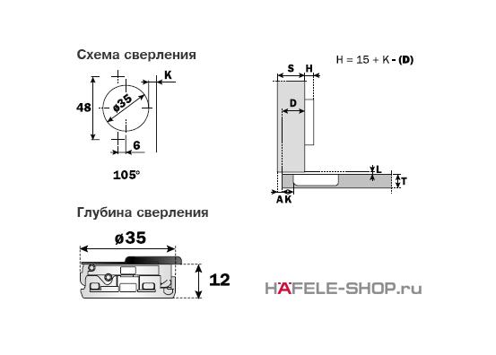 Петля Duomatic Premium с доводчиком 105 гр. для накладной двери  схема 48/6 (12мм)