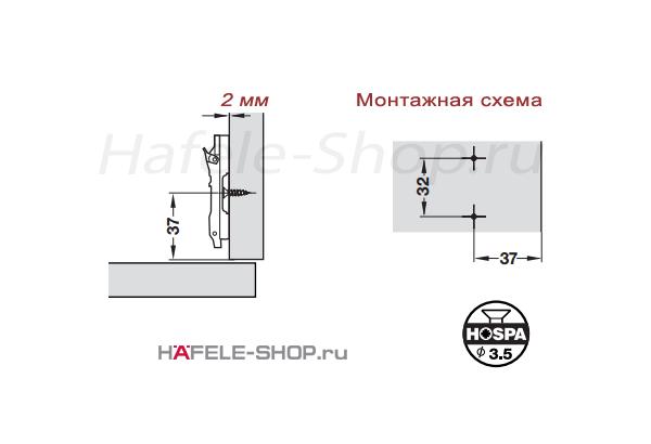Монтажная планка DUOMATIC SM для привинчивания с помощью шурупов ДСП Н2 мм