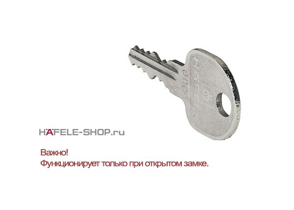 Демонтажный ключ для систем HS1, HS2, HS3.