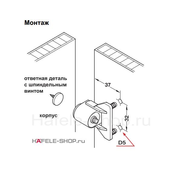 Мебельная магнитная защелка удерживающее усилие 3-4 кг коричневая