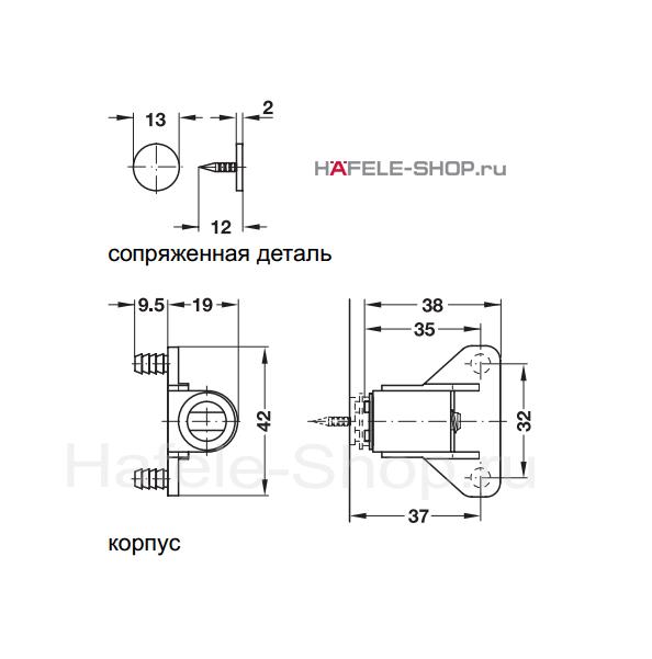 Мебельная защелка магнитная удерживающее усилие 3-4 кг белая
