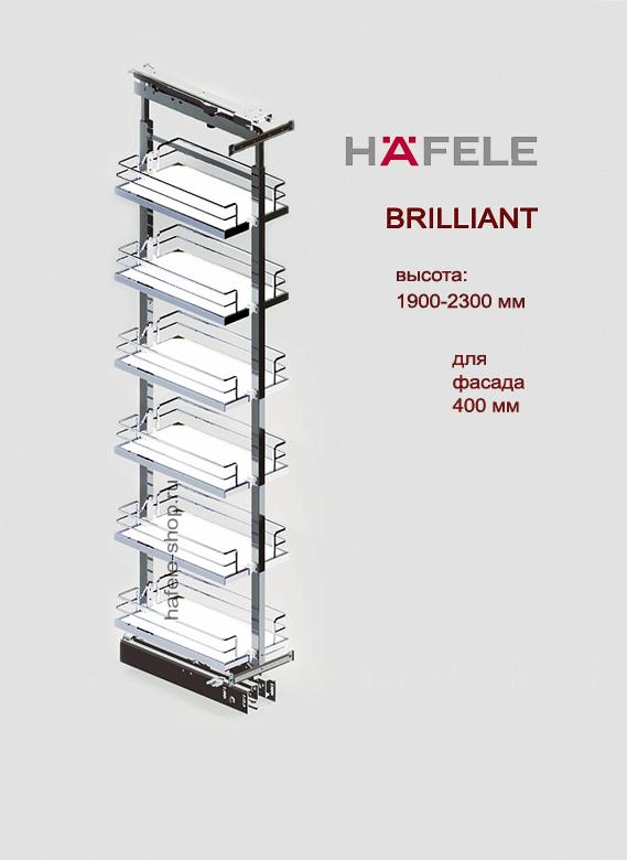 Выдвижная поворотная колонна на кухне, BRILLIANT, ширина фасада 400 мм, высота 1900 - 2300 мм