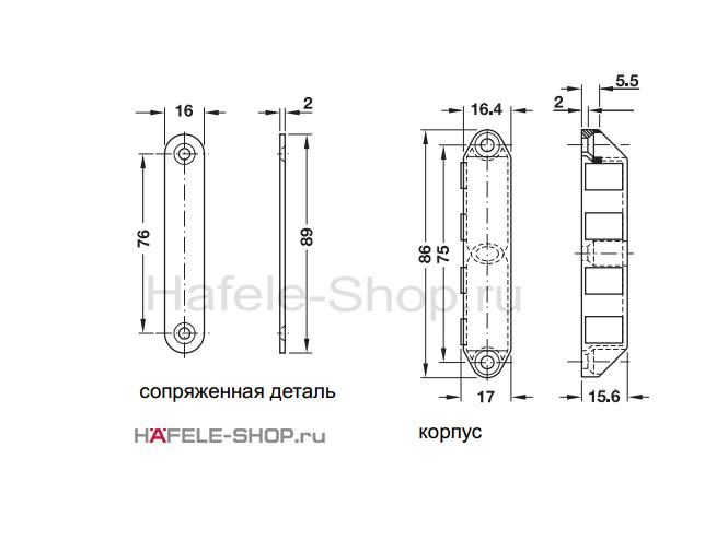 Магнитная мебельная защелка удерживающее усилие 8 кг никелированная