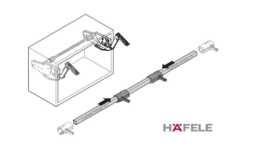 Синхронизирующая штанга для механизмов FREE SWING и FREE UP.  Ширина шкафа - 600 мм.