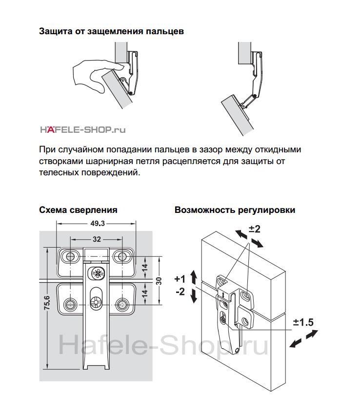 Петля центральная для складных дверей