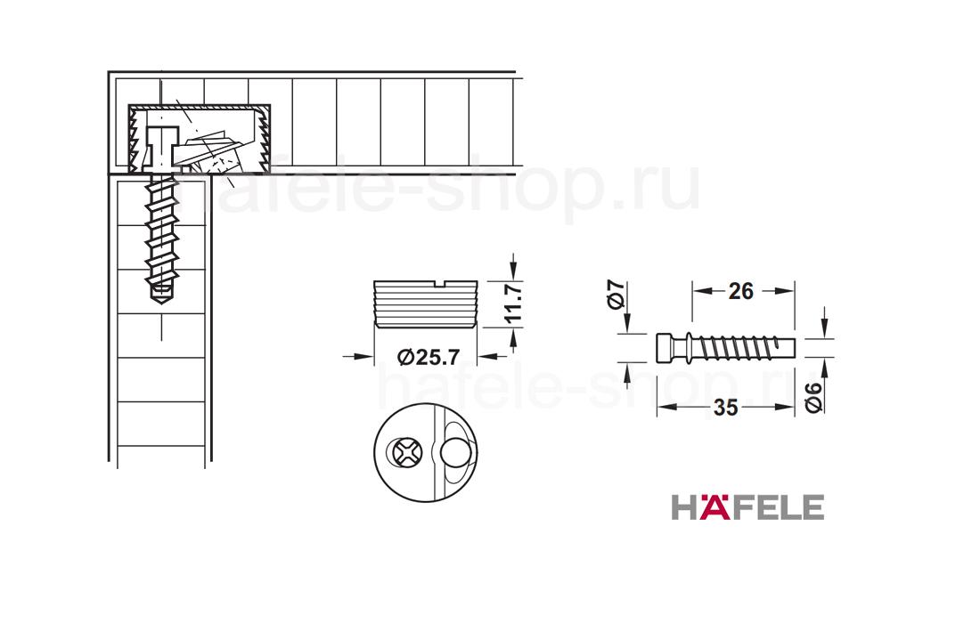 Стяжка мебельная эксцентриковая 25 мм, коричневая