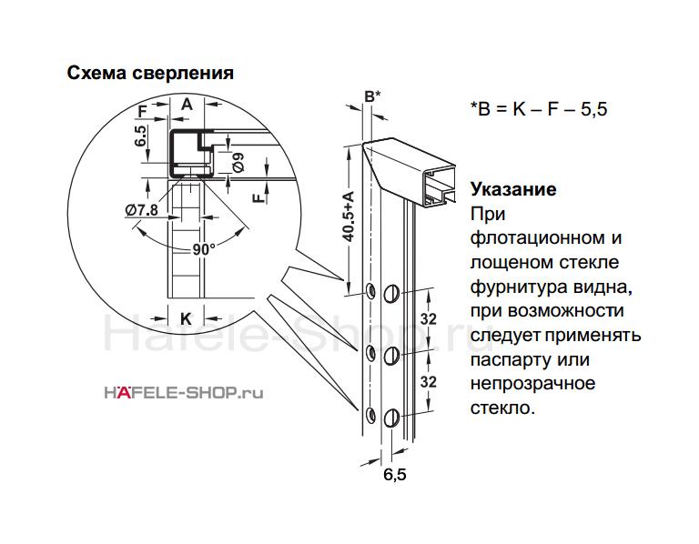 Крепление для створок с алюминиевой рамкой 20 мм