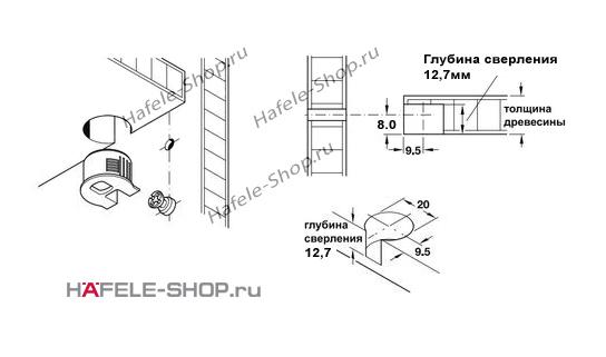 Стяжка мебельная RAFIX 20 бежевая для деталей толщиной от 16 мм