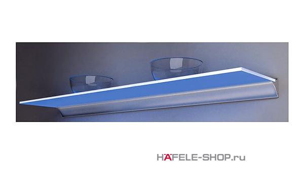 Полка светильник светодиодный HAFELE модель 2006 12V/2,8W свет синий. Размеры 600х175 мм.
