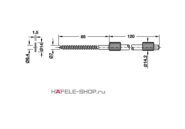 Полкодержатель невидимого монтажа для толщины полки от 22 мм