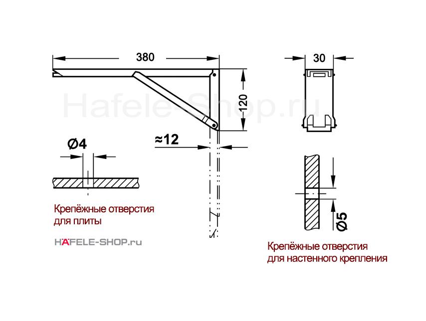Консоль складная с несущей способностью 40 кг на пару, сталь желтое хроматирование, длина 380 мм.