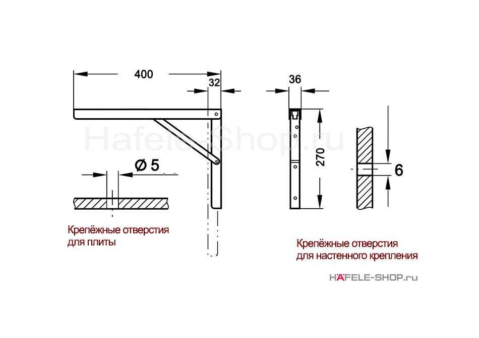 Консоль складная с несущей способностью 150 кг на пару, сталь оцинкованная, длина 400 мм.