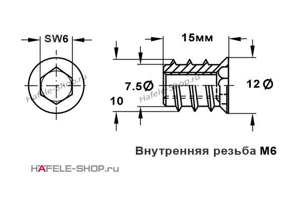 Ввинчиваемая муфта M 6 длина 15 мм для отверстия 8 мм желтое хромирование