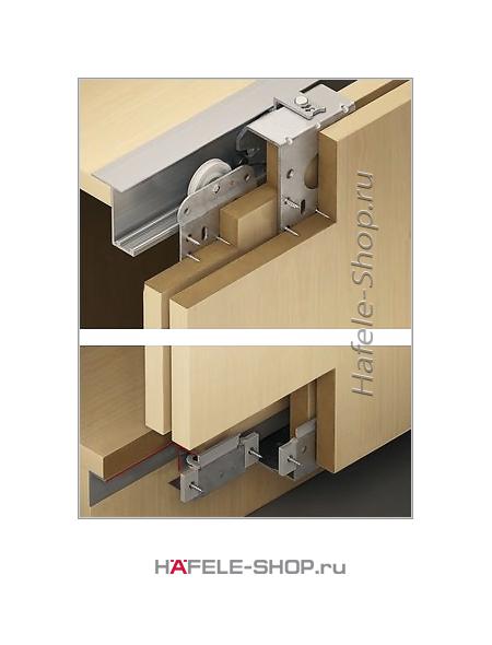 Механизм 2-х раздвижных дверей Slido Classic 50 VF P. Толщина дверей 19-21 мм. С возможностью подключения к E- drive.