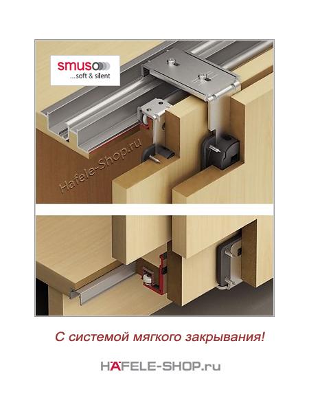 Механизм 2-х раздвижных дверей Slido Classic 40 VF Т. Толщина дверей 16-25 мм. С амортизаторами.