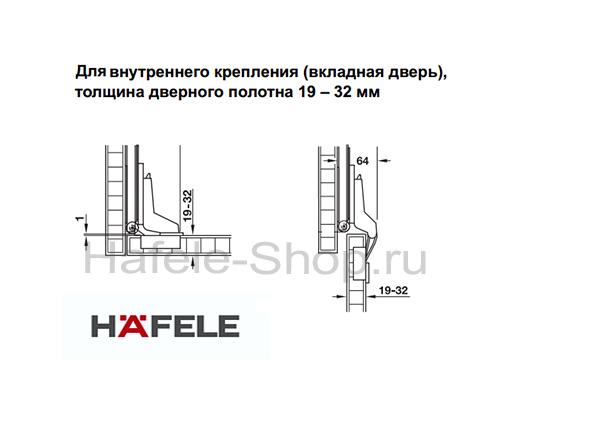 Крепежный комплект Slido Eclipse 16 IF/VF, для вкладной двери толщиной 19-32 мм