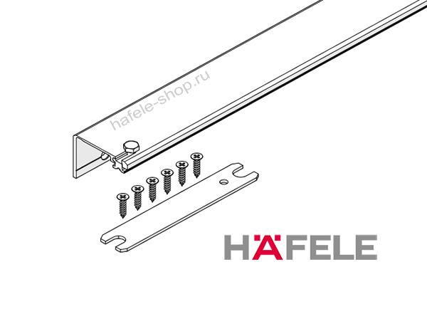 Профиль HAWA Concepta для крепления боковой панели, длина 900 мм