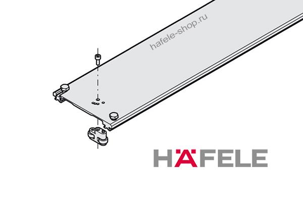 Профиль соединительный HAWA Concepta, для установки 2-х дверей, длина 650 мм