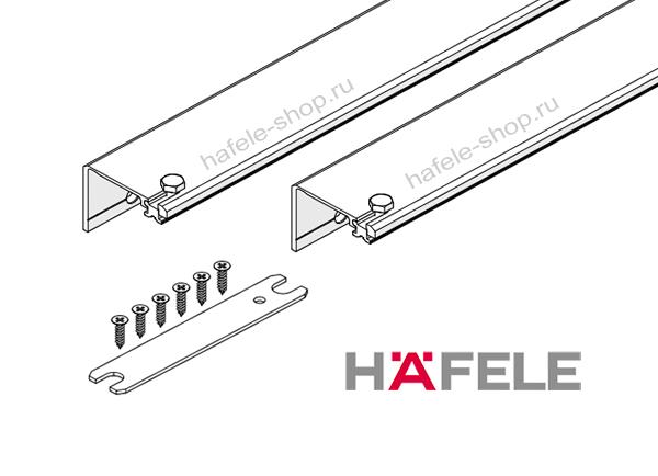 Профиль HAWA Concepta для крепления боковой панели, длина 650 мм, комплект 2 штуки
